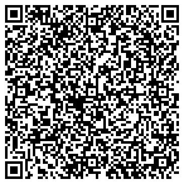 QR-код с контактной информацией организации «Виста Днепр»