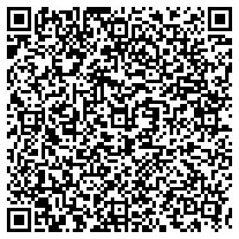"""QR-код с контактной информацией организации OOO """"Нико- Агро"""""""