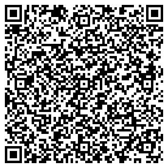 """QR-код с контактной информацией организации Общество с ограниченной ответственностью ООО """"СМАЙЛ-ЛТД"""""""
