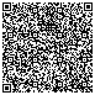 QR-код с контактной информацией организации DEZ (ДЕЗ), ТОО