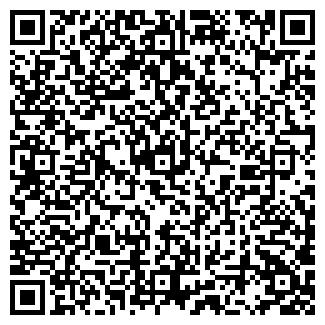 QR-код с контактной информацией организации Rig Trade