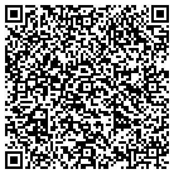 """QR-код с контактной информацией организации ЧПУП """"РудЛес"""""""