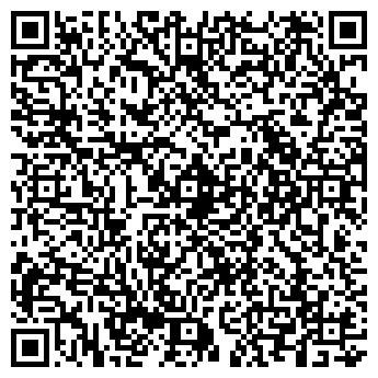 QR-код с контактной информацией организации Атмажов. ,Д.Д