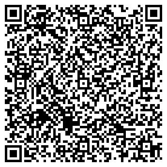 """QR-код с контактной информацией организации ЧТУП """"АгроСад"""""""