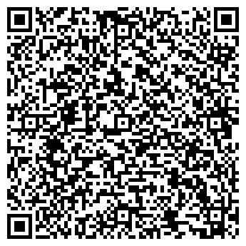 QR-код с контактной информацией организации КХ