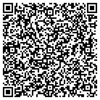 QR-код с контактной информацией организации *Квітковий Сад*