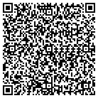 QR-код с контактной информацией организации ИП Тажикулова