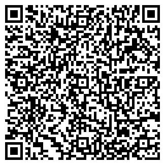 QR-код с контактной информацией организации Серик