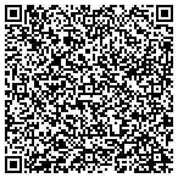 """QR-код с контактной информацией организации ООО """"БизнесЦентрКапитал"""""""