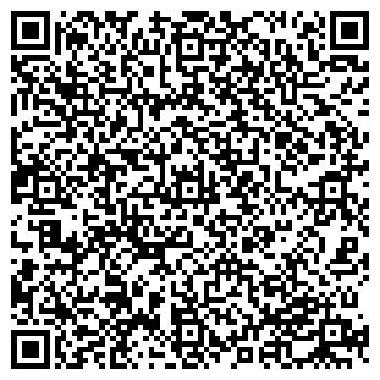 QR-код с контактной информацией организации КФХ АЛЕКС и Н