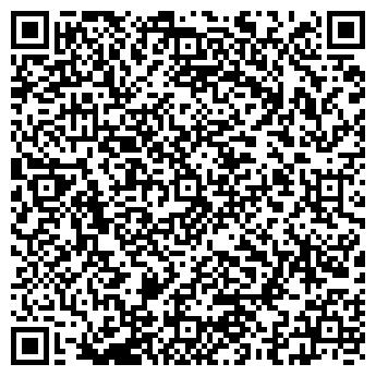 """QR-код с контактной информацией организации OOO """"Главстройснаб"""""""