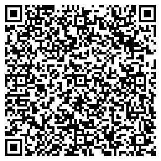 QR-код с контактной информацией организации УкрЛес