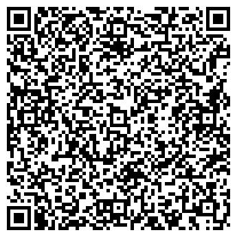 """QR-код с контактной информацией организации ООО """"ОИЛ ГРУПП"""""""