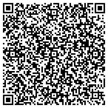 """QR-код с контактной информацией организации Интернет-магазин """"Крокус"""""""