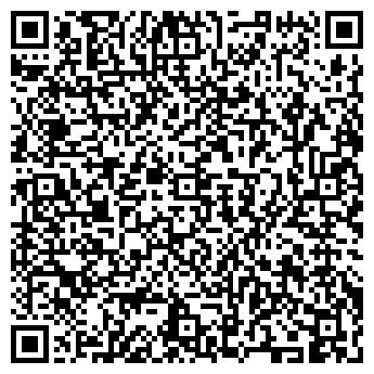 """QR-код с контактной информацией организации Общество с ограниченной ответственностью ООО""""Грон»"""