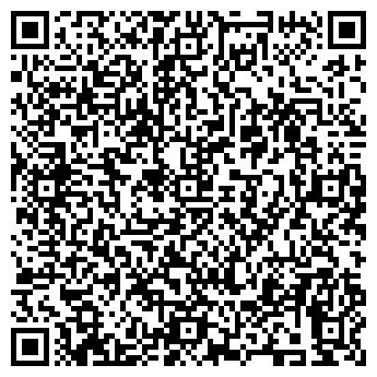 QR-код с контактной информацией организации ФЛП Бондарь З. Г., Субъект предпринимательской деятельности