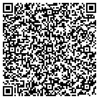 QR-код с контактной информацией организации ТРАНС-ЭКПРЕСС-СЕРВИС ТОО
