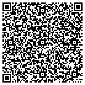 QR-код с контактной информацией организации ЭКОРТ