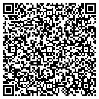 QR-код с контактной информацией организации ЧП Волос