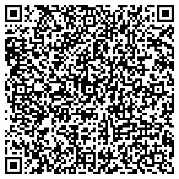 QR-код с контактной информацией организации Рахманов, ИП