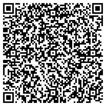 QR-код с контактной информацией организации БУМАГА-СЕРВИС