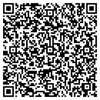 QR-код с контактной информацией организации Гость