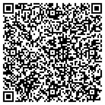 QR-код с контактной информацией организации ХАРВЕСТ ГРИН, ЧП