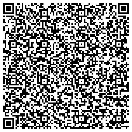 """QR-код с контактной информацией организации Государственное предприятие ДП """"ДГ """"Червона Хвиля"""" НААН"""""""