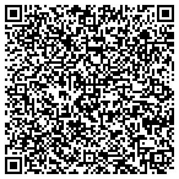 """QR-код с контактной информацией организации ООО """"ТОМИКС-ГРУП"""""""