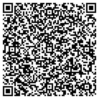 QR-код с контактной информацией организации ООО АВА-КОНД (Закрыто)