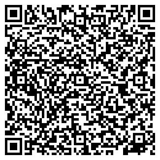 QR-код с контактной информацией организации ООО Дрогобич М