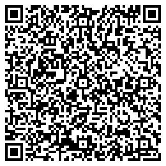 QR-код с контактной информацией организации Пан-агро, ООО