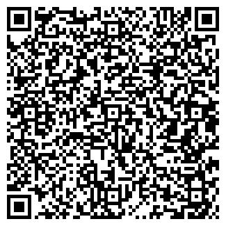 QR-код с контактной информацией организации ООО ГЛАЗУРИНА