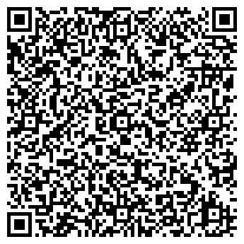 QR-код с контактной информацией организации ООО Сіна
