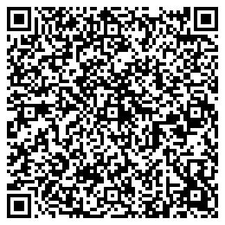 QR-код с контактной информацией организации ООО Cадород