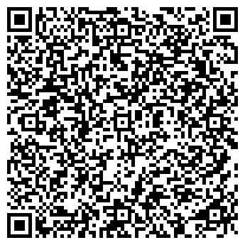 QR-код с контактной информацией организации ООО EuroGlobal