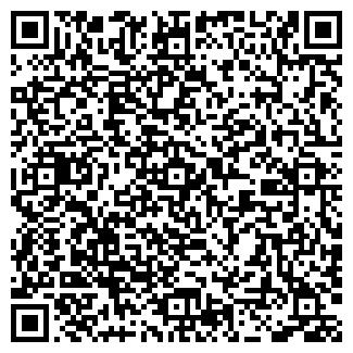 QR-код с контактной информацией организации У Самвела
