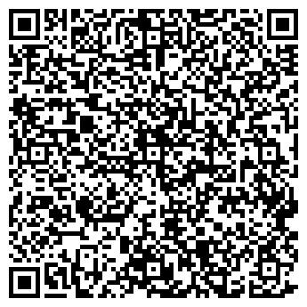 QR-код с контактной информацией организации СПД Путинцев