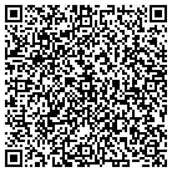QR-код с контактной информацией организации Общество с ограниченной ответственностью Гартнер Украина