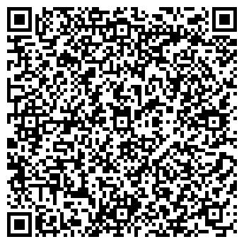 QR-код с контактной информацией организации интернет-магазин АДЕНИУМ
