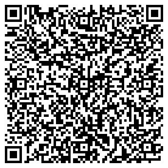 """QR-код с контактной информацией организации ООО """"ПРОФЭШНЛ-М»"""