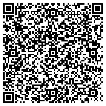 QR-код с контактной информацией организации ОДО «Семирамида»
