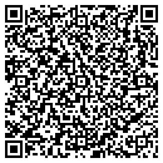"""QR-код с контактной информацией организации КФХ """"Салма"""""""