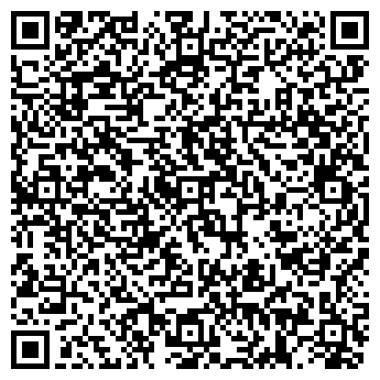 """QR-код с контактной информацией организации ТОО """"АВЕКом"""""""