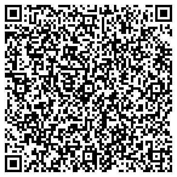"""QR-код с контактной информацией организации ТОО СК """"Тумар"""""""