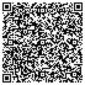 QR-код с контактной информацией организации ИП Бойко