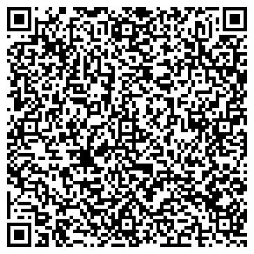 QR-код с контактной информацией организации ТОО «Кедр-ДАГАЗ»