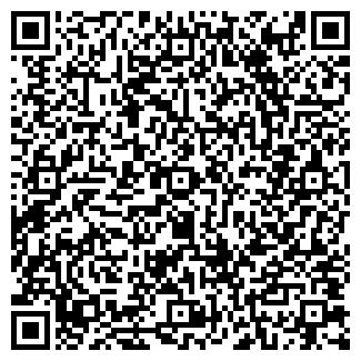 QR-код с контактной информацией организации СИ-ЭМ