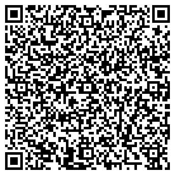 """QR-код с контактной информацией организации Интернет -магазин """"Теплица"""""""
