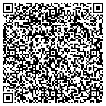"""QR-код с контактной информацией организации ТОВ""""ПищеПромПродукт"""""""